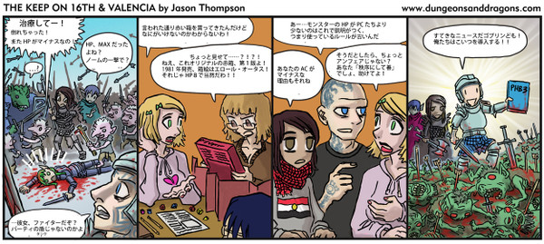 110617_cartoon_keepon16th1_jpn_4